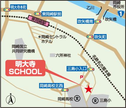 明大寺スクール地図