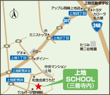 上地スクール地図